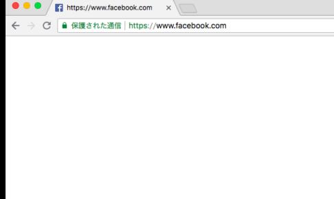 Facebookが真っ白に