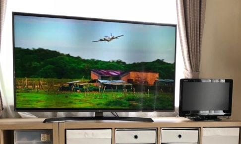 LG 55UJ6500で映画『バリー・シール』を観る