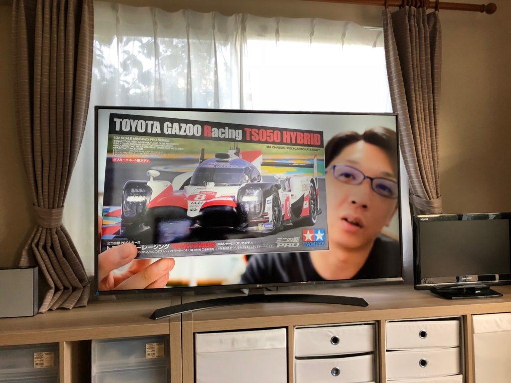 YouTuber長澤くんの最新動画を観る