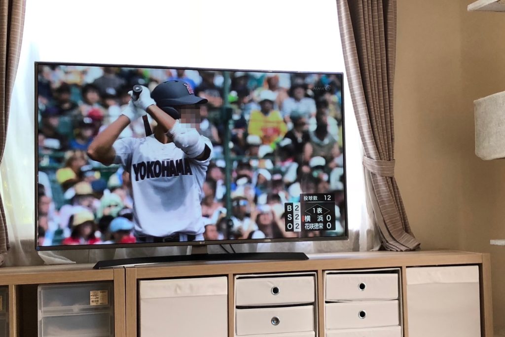 LG 55UJ6500で高校野球を観る