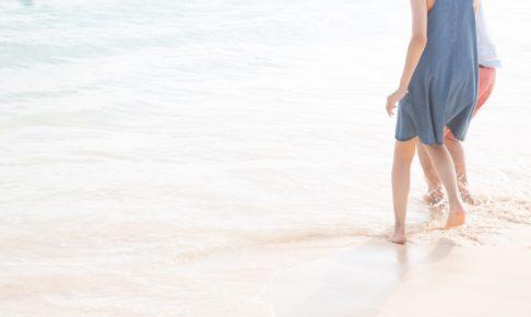 波打ち際で自由に穏やかに暮らそう