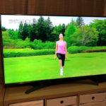 LG 55UJ6500でYouTubeのラジオ体操第二を再生