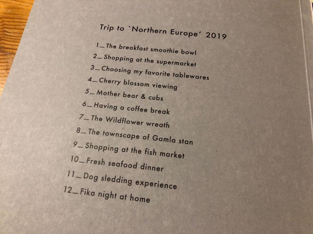 『北欧、暮らしの道具店』2019年カレンダーの目次