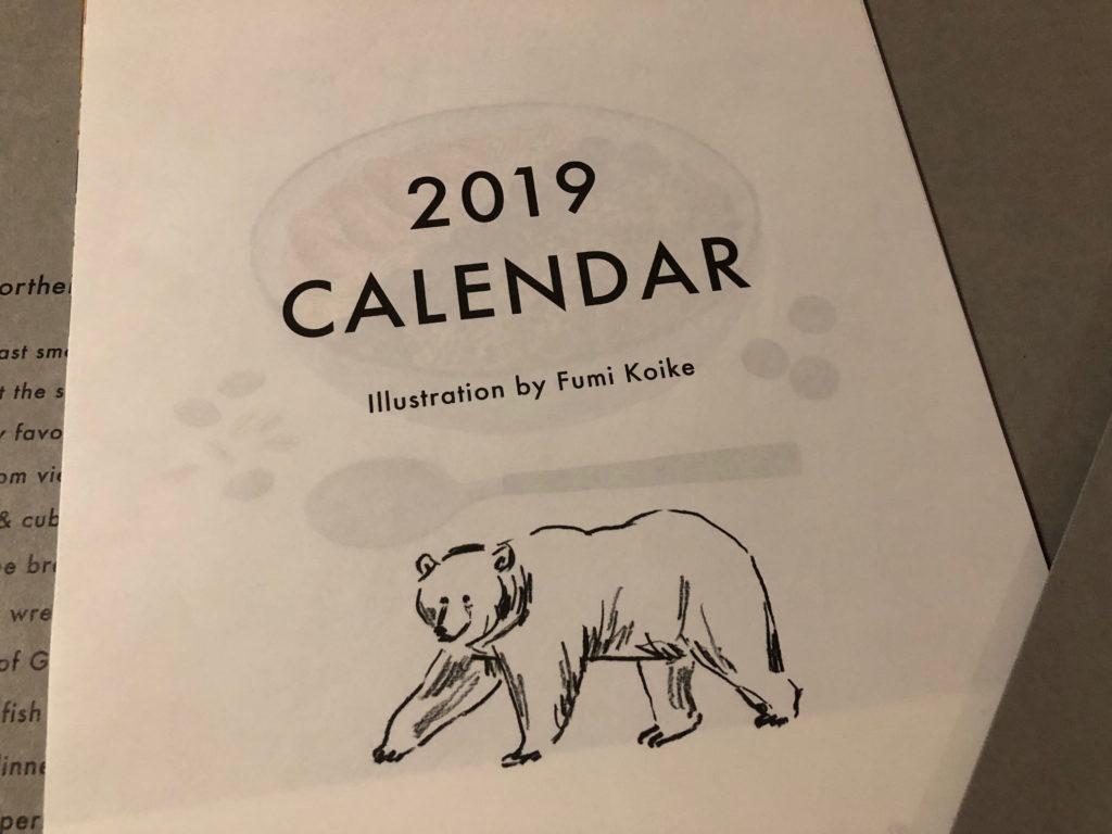 『北欧、暮らしの道具店』2019年カレンダーの表紙