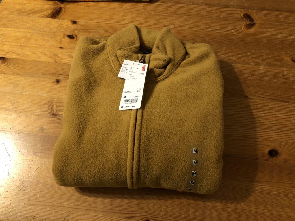 ユニクロでイエローのフリースジャケットを購入
