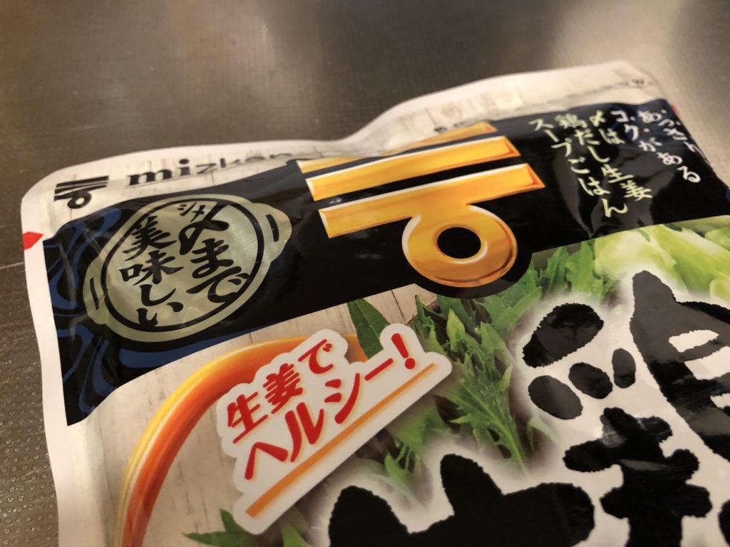 ミツカン 鶏だし生姜鍋つゆには「〆まで美味しい」と書かれている