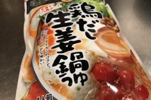 ミツカン 〆まで美味しい鶏だし生姜鍋つゆ ストレート
