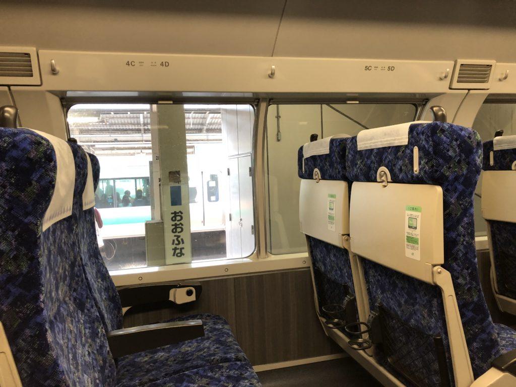 大船駅で湘南新宿ラインに乗り換え