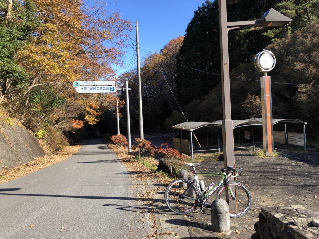 那須烏山市の花立峠憩いの森公園